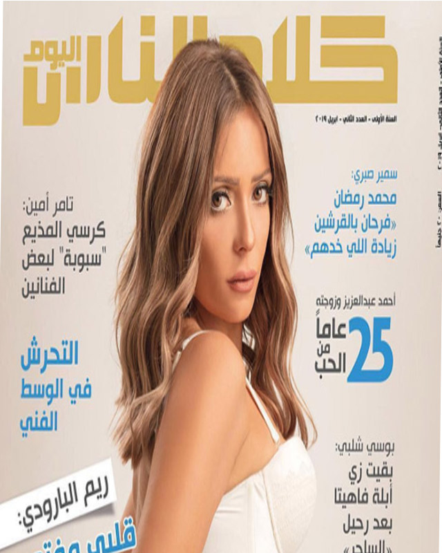 New cover